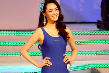 Nana Keum nude