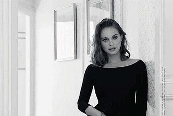 Natalie Portman upskirt